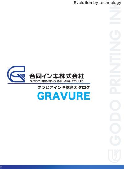透明性防汚塗料「GAF series」